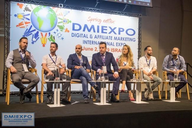 DMIExpo-team